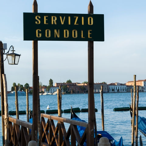 Riva Schiavoni Gondola Parking